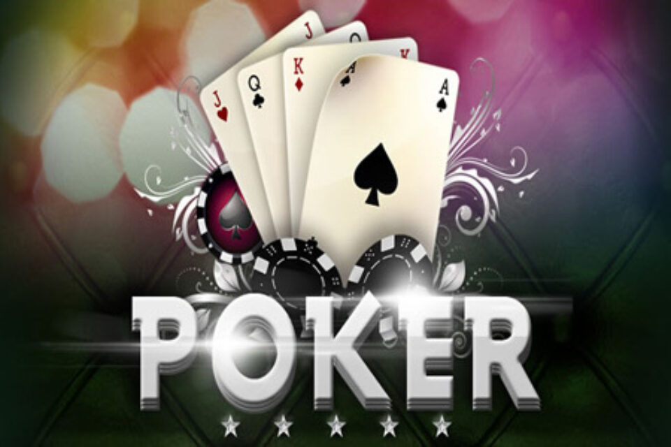 Things to check while choosing a poker site